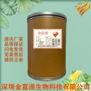广东深圳硬脂酸镁厂家