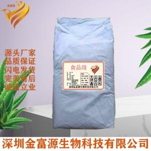 六偏磷酸鈉生產廠家六偏磷酸鈉生產商
