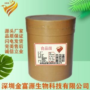 L-纈氨酸生產廠家