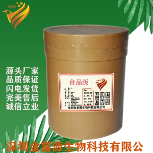 DL-丙氨酸厂家