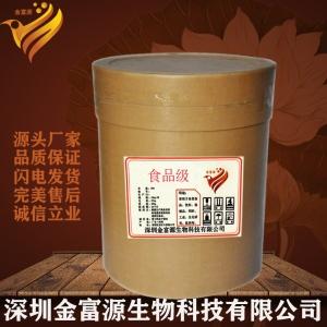 L-抗坏血酸钠生产厂家