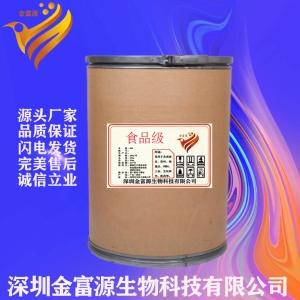 復配乳化增稠劑的廠家