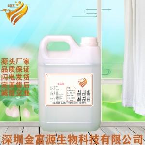 水解植物蛋白生产厂家报价