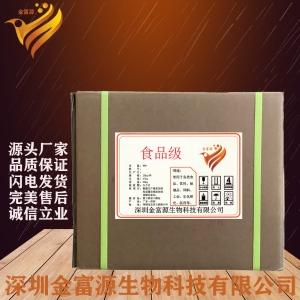 辣椒紅生產廠家價格