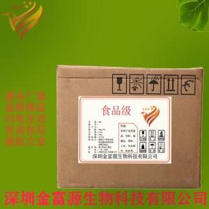 广东深圳维生素A醋酸酯生产厂家