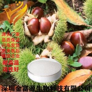 板栗香精生产厂家 食品级板栗香精 食用板栗香精