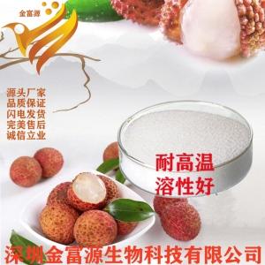 荔枝香精生产厂家 食用荔枝香精 耐高温荔枝香精