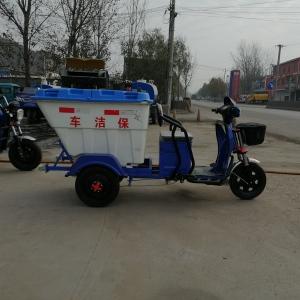 电动三轮保洁车厂家_小型垃圾车 价格