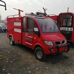 電動消防灑水車_廠區新能源灑水車消防車