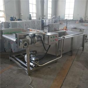 软包装山野菜专用加工设备生产厂家
