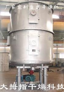 全套定制新型盤式干燥機烘干機