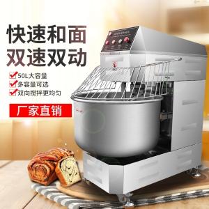 厂家直销新款双动双速和面机全不锈钢和面烘焙设备