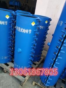 U-PVC管接口漏水堵漏器P65