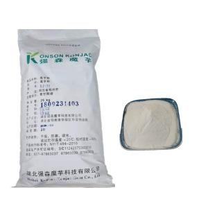 现货直销强森KJ-30魔芋胶 食品级魔芋粉价格