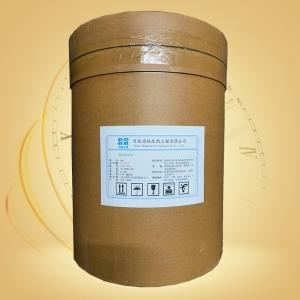 辣椒油树脂生产厂家辣椒油树脂厂家直销