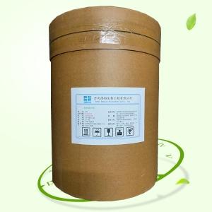 鸟苷酸二钠生产厂家鸟苷酸二钠厂家直销