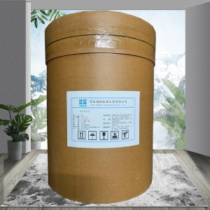 5'- 鸟苷酸二钠生产厂家5'- 鸟苷酸二钠厂家直销