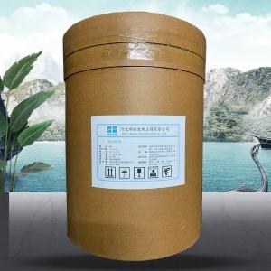 肌苷酸二钠生产厂家肌苷酸二钠厂家直销