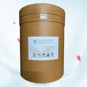 呈味核苷酸二钠生产厂家呈味核苷酸二钠厂家直销