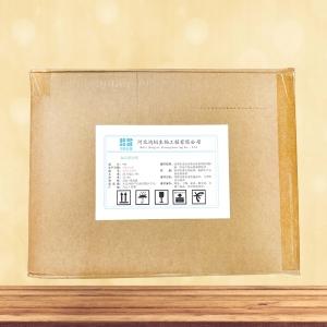 L-鸟氨酸生产厂家厂家