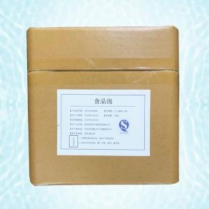 L-鸟氨酸盐酸盐生产厂家厂家