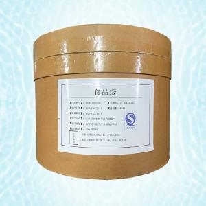 L-茶氨酸生产厂家厂家