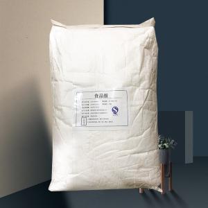 生产保险粉的生产厂家