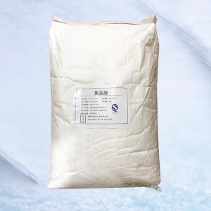 硬脂酰乳酸钠生产厂家硬脂酰乳酸钠厂家