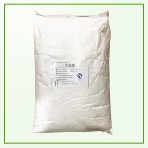 双乙酰酒石酸单双甘油酯生产厂家双乙酰酒石酸单双甘油酯厂家