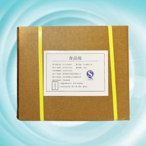 生产叔丁基对羟基茴香醚的生产厂家