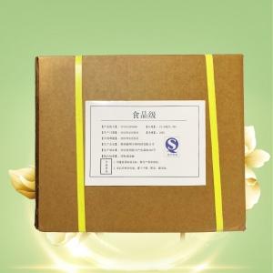 生产对羟基苯甲酸丙酯的生产厂家
