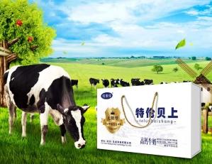 特倫貝上高鈣牛奶