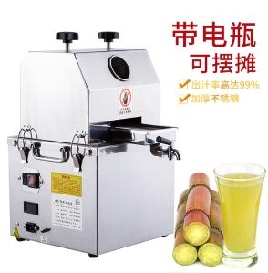 流動攤電瓶甘蔗榨汁機/電動甘蔗榨汁機/電瓶電動兩用榨汁機