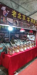 老北京風味牛肉醬散裝大桶 辣椒醬 香辣醬牛肉醬拌面醬