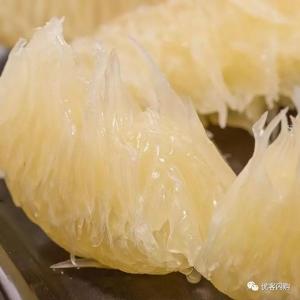紅心蜜柚梅州金柚批發價原產地直銷價位果農直銷