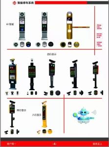 上海專業安裝小區門禁升降桿
