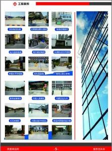 上海直銷車牌識別道閘一體機