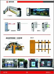 上海直銷自動起落欄桿道閘機