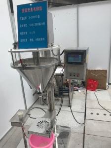 微量元素粉电子定量包装机精确度高