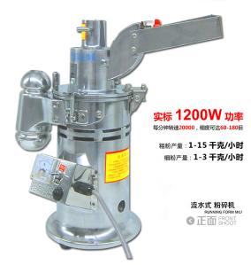 大德药机DF-15不锈钢打粉机价格
