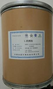现货供应 L-胱氨酸用途L-胱氨酸报价