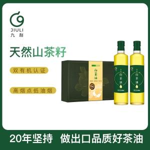 九利有机山茶油墨绿色礼盒-500ml玻璃瓶*2