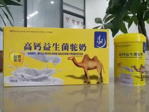 沙漠白金清大九高钙益生菌驼奶粉(罐装)厂家招商代加工