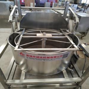 大豆拉丝蛋白甩油机器设备价格 大豆拉丝蛋白沥油机器设备厂家