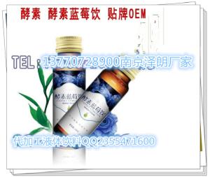 燕窝胶原蛋白口服液生产厂家代加工