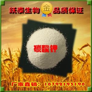 大量供應優質碳酸鉀