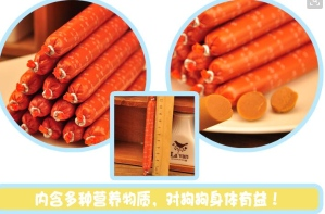 宠物狗食用肉肠 生产设备山东希朗厂家直销