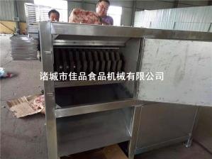 饲料厂大型冻肉破碎机