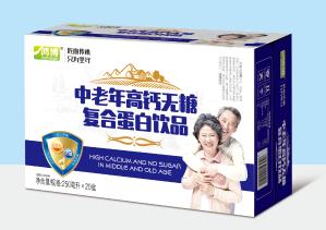 利乐砖中老年牛奶250ml*12盒