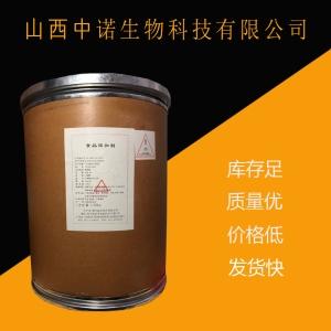 食品級酒石酸氫鉀現貨